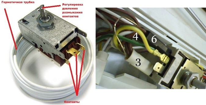 Схема подключения терморегулятора атлант